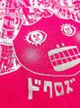 ドクロズTシャツ(マゼンタ)EPCOT