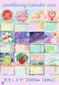 2021 LoveBlessingカレンダー