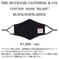 "キャンセル分在庫追加!!DUCKTAIL CLOTHING COTTON MASK ""HEART"" BLACK"