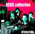 ■JETCOLSTERS「REBEL collection」