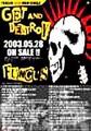 ■FUNGUS ポスター<4>