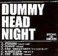 ■V.A「DUMMY HEAD NIGHT」