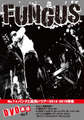 ■FUNGUS DVD通信 No.7