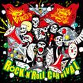 ■FUNGUS × ドクターソウル『ROCK'N'ROLL CARNIVAL』