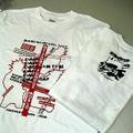 ■FUNGUS Tシャツ2007ver.
