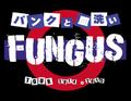 ■FUNGUS_パンクと皿洗いステッカー
