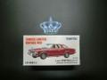 TOMYTEC トヨタクラウン 2000DX カスタムエディション 1/64 レッド