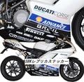 Ducati 848/1098/1198 SBK グラフィックステッカー