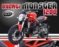 R&G Ducati モンスター 1200 カスタムパーツ