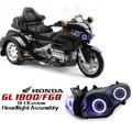GL1800 ゴールドウイング/F6B HIDプロジェクター キット