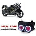Ninja 250R HIDプロジェクターキット
