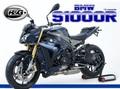 R&G BMW S1000R カスタムパーツ