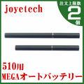 joye 510 MEGA auto battery