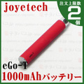 joye eGo-T Battery 1000mAh|Red