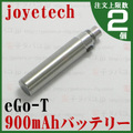 joye eGo Battery 650mAh/Steel