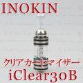 【WTD発送】INNOKIN clear tank cartomizer [iClear30B]★【B】★