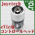 joye eVic Control head