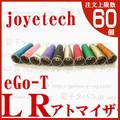 typeA |eGo-T LR atomizer