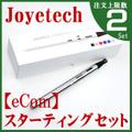 joye eCom-C Starter Kit(1300mAh)