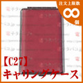 Electronic tobacco carrying case C27