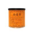 南薩摩ファーストフラッシュ(和紅茶)リーフ缶40g
