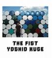 久下恵生「THE FIST」