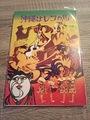 円盤のレコブックseries「沖縄はレコの島」