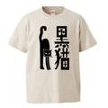 黒猫Tシャツ