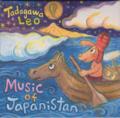 直川礼緒「Music of Japanistan」