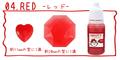 レジン液着色料 液体タイプ レッド