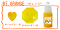 レジン液着色料 液体タイプ オレンジ