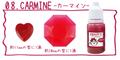 レジン液着色料 液体タイプ カーマイン