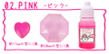 【在庫処分】レジン液着色料 液体タイプ ピンク