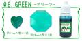 【在庫処分】レジン液着色料 液体タイプ グリーン