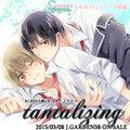 tantalizing(冊子版)