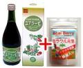 酵素飲料 ユアラーゼ 3本セット(1本720ml入)+アサイベリーミラクル元気1袋プレゼント