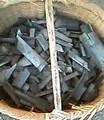 白竹炭 1kg入