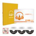 濃縮!産業カウンセラー(要点濃縮CD+テキストBOOK+速聴CDコース+要点ドリル)[SAN11005]