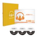 濃縮!産業カウンセラー(要点濃縮CD+テキストBOOK+速聴CDコース)[SAN11004]