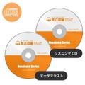 ケアマネジャー要点濃縮CD・データCDセット・2020年度 [CA10001]