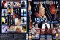 18才 BLACK 復刻版               (定価5,123円)