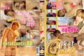 18才 GOLD 復刻版                 (定価4,094円)