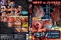 18才 BLACK 2nd(復刻版) (定価6,151円)