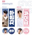 perfect picture 様  Cheering Kit