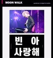 "【受付終了】】GRAVITY MOON様 ""MOON WALK"" SLOGAN"
