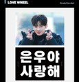 "【受付終了】cherubic970330様 ""LOVE WHEEL"" slogan"