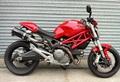 Pipewerx Ducati Monster 696/796/750 スリップオン