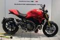 FRESCO Ducati モンスター 1200 Maxi GP