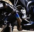 Racefit GSX-R1000 Growler 12-15