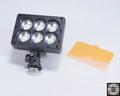 T-6C LEDライト